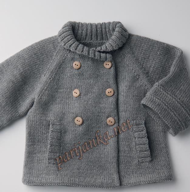 On a Russian site and it is either Phildar Vest 17 * 44 No 984 ... sized: newborn to 24 months