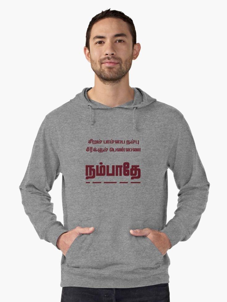 'Tamilische Typografie-Glauben Sie nicht Mädchen T-Shirt & More Produkte' Leichter Hoodie von sabahi4u