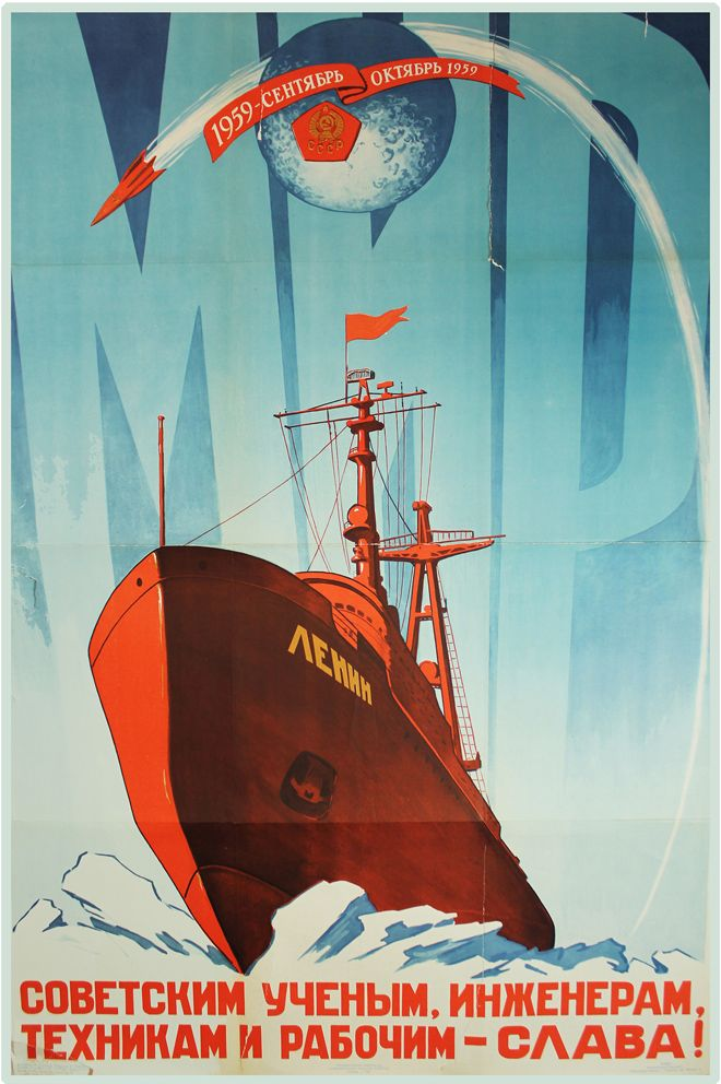 Glory to the Soviet Scientists, Engineers, Technicians and Workers   1959   Artist: Mikhail Soloviev (1905-1991, Meritorious Art Worker of the Russian Federation)