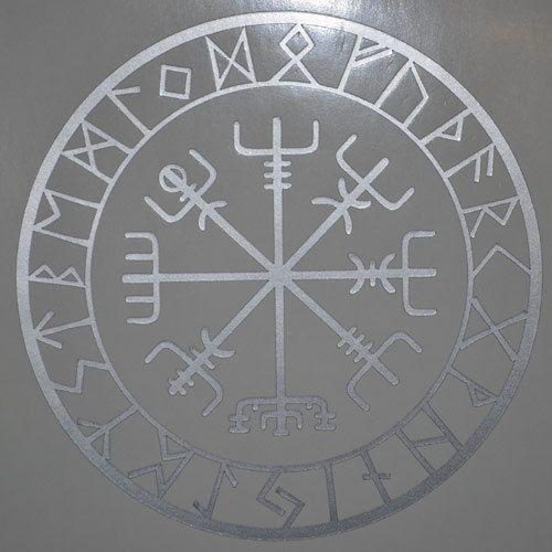 Esta runa es conocido como vegvisir, islandés de hito y se refiere a veces como la brújula vikinga. El propósito de este mágico encanto es ayudar a