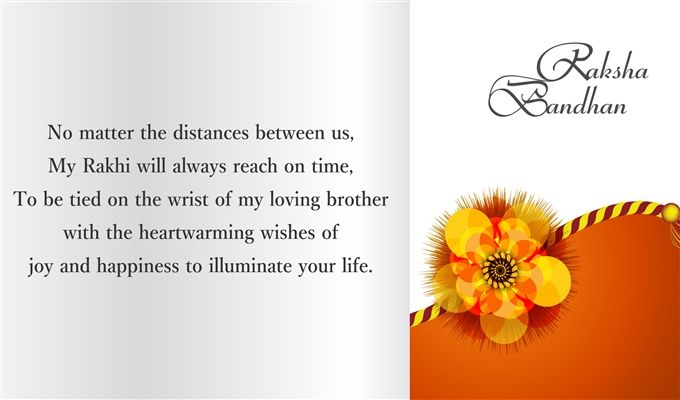 Raksha Bandhan Wish Quotes Message Wallpaper