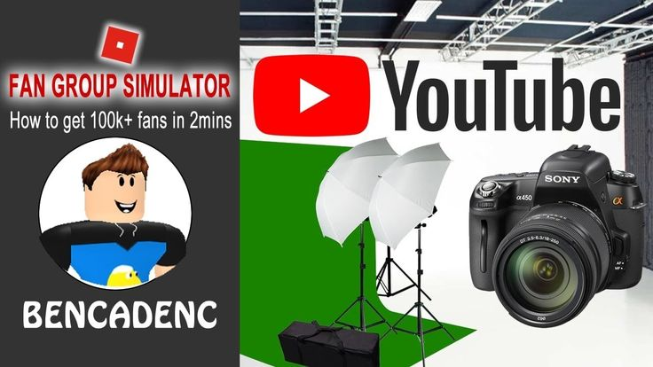 How to get 100K+ Fans in 2 Minutes |  The Most Secret Tricks and Tips   #ROBLOX #ROBLOXDEV #ROBLOXART #ROBLOXWALLPAPER #maxon #c4d #cinema4d #render #pixelart #BENCADENC  #HolidaysWorld #RobloxGiveaway #RobloxGFX #GiveAway #RobloxDEV #Cinema4d #KingdomLife2 #gamestopdach #GTAOnline #youtubegaming #youtube #GTAV #GTA5 #GTAO #GamersUnite #gaming #minecraft #twitch #youtuber #PS4 #FIFA17 #Love #Gamer #supportsmallyoutubers #Gaming #EA #Consoles #EA #FUT #YouTube #Sub #Retweet #gaming #youtube…