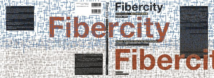 Fibercity Cover