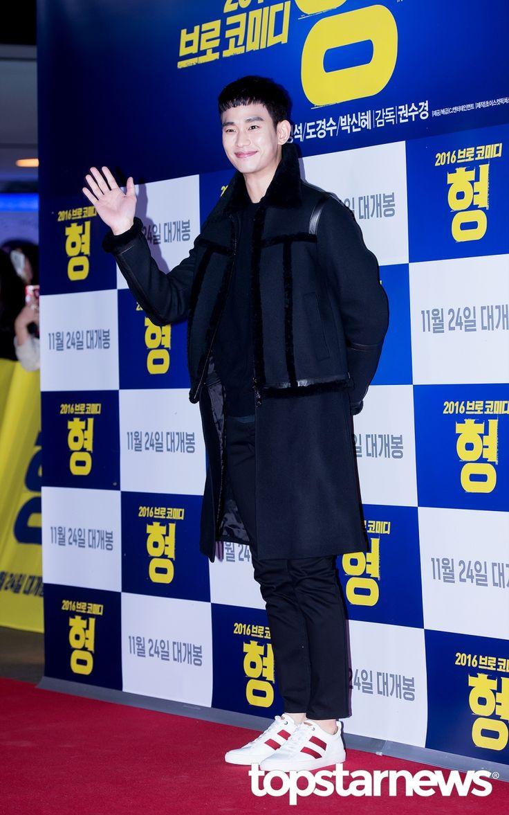 [HD포토] 김수현 자체발광 미모 #topstarnews