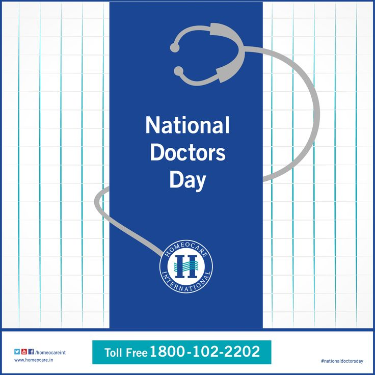 A doctor is a helper of the god. Who will help 24/7. On this day Homeocare International wishes all the doctors a Happy ‪#‎NationalDoctorsDay‬
