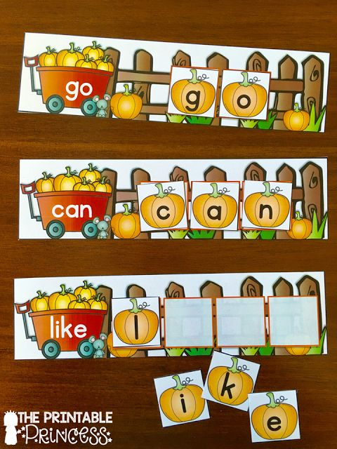 Fall themed sight word practice
