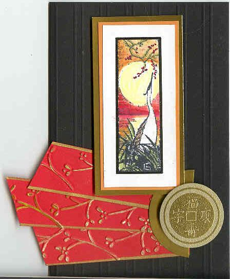 handmade greeting card: SC292 Oriental Brushstrokes by Kathy LeDonne  ... lovely card ... collage look ...