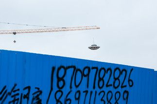 UFO Sichtung in Qinghai, China