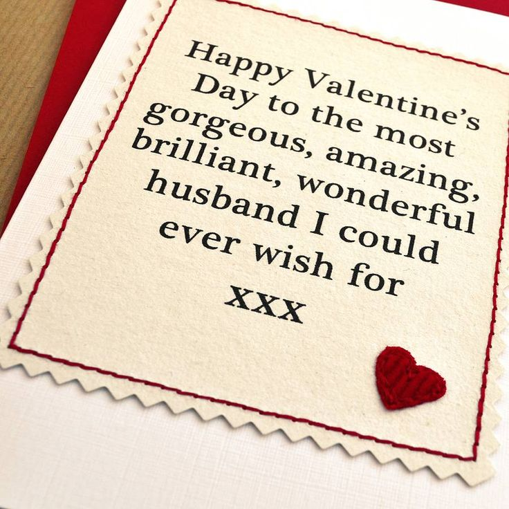 25 best Valentines quotes for him – Quotes for Valentine Cards