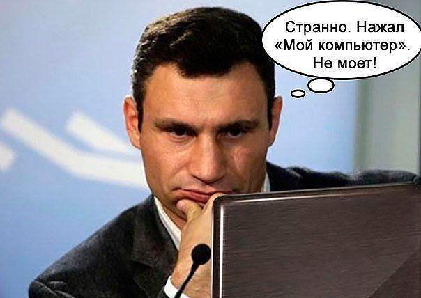 В Киеве в два раза повысили тарифы на содержание многоквартирных домов - Цензор.НЕТ 19