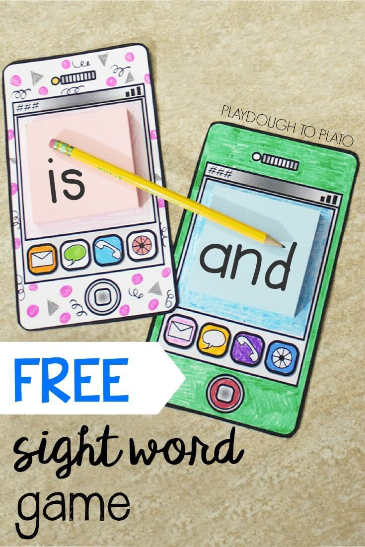 Free cell phone sight word game! Clever literacy center or word work activity for kids. You could use it to practice word families, sight words, names... even alphabet letters!
