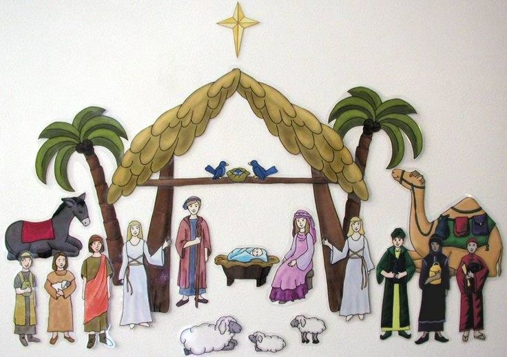 nativity advent calendar - each character per day with scripture reference
