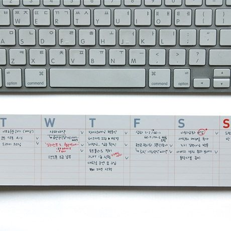 Poketo has lots of clever things, like this wrist rest / notepad for $8
