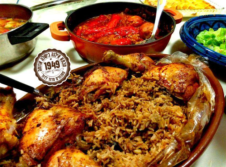 אני בטוחה שניסיתם המון מתכוני עוף בתנור  אבל עוף עם אורז כזה חגיגי עשיר וטעים לא הכנתם!