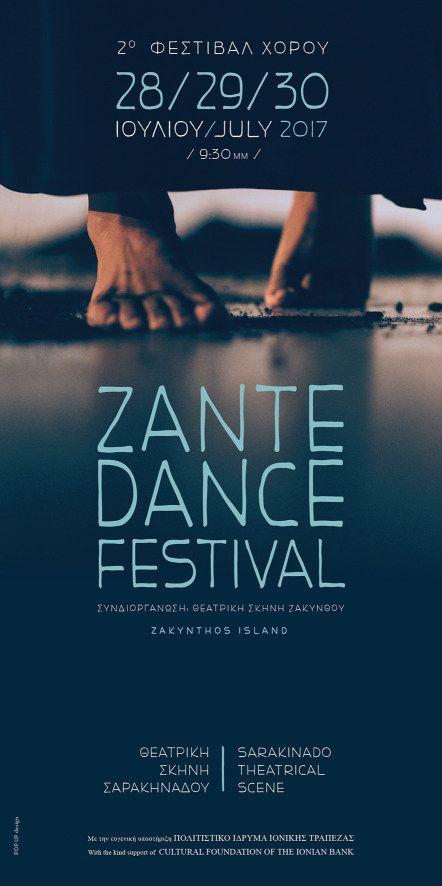"""Το 2ο Φεστιβάλ Χορού στη Ζάκυνθο """"Zante Dance Festival"""" στη Θεατρική Σκηνή Σαρακηνάδου"""