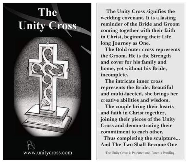 Unity Cross, unity, cross, wedding ceremony, unity candle, sand, unique, wedding