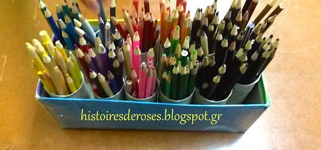 Histoires De Roses: Μολυβοθήκη απο κουτί παπουτσιών