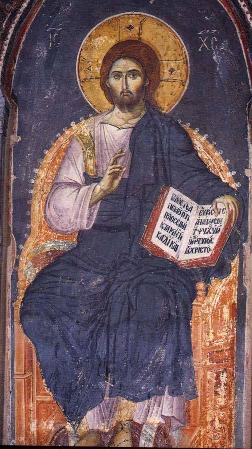 Jesus Christ. Manuel Panselinos (13th-14th C) Μανουήλ Πανσέληνος ( 13ος–14ος αι. )