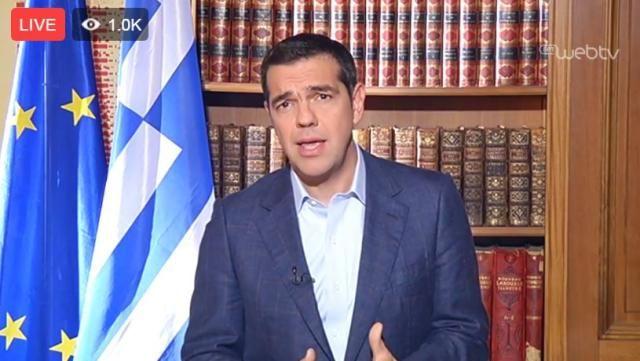 «Η κήρυξη εθνικού πένθους είναι το λιγότερο που μπορούμε να κάνουμε αυτή την ώρα», τόνισε ο πρωθυπουργός Αλέξης Τσίπρας, αναφορικά με την τραγωδία από τις πλημμύρες στη δυτική Αττική.…