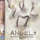 Angel: Best of Celtic Music for Harp [CD]