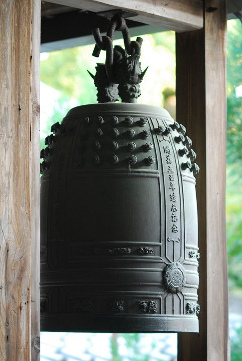 shinto bell