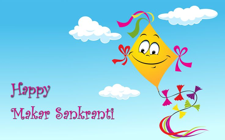 Happy Makar Sankranti 2017 Best Wishes and Messages or SMS in Hindi