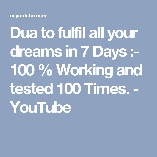 Dua to fulfil all your dreams in 7 Days :- 100 % Working and tested 100 Times. - YouTube