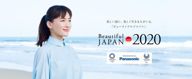 Beautiful JAPAN towards 2020