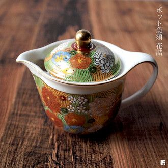 Refill pot teapot and golden flowers-内 祝 I gift my mother grandmother birthday gifts 60th birthday celebration retirement celebration 70th birthday 77th celebration ornaments eighty-eighth birthday gift celebration Kutani teapot pottery pot tea tea