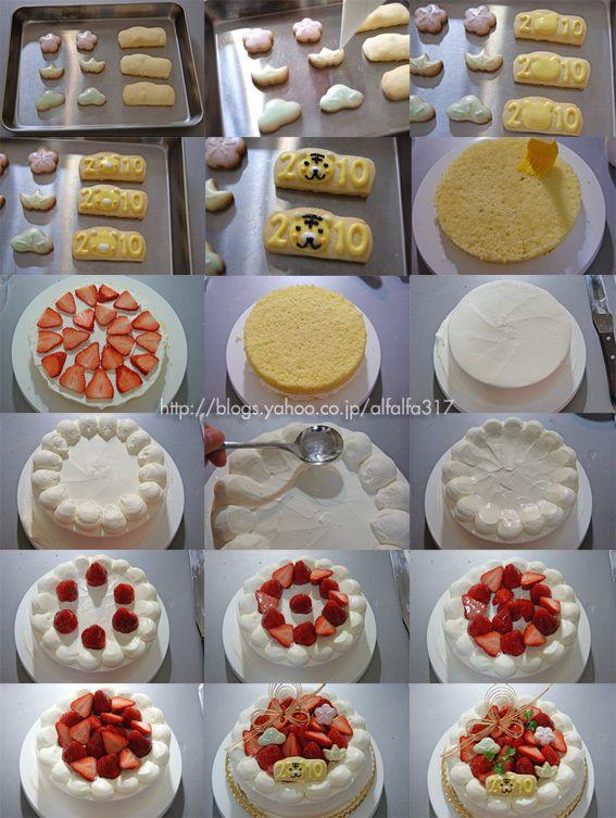 新年のデコレーションケーキ2010・レシピ|ちょっとの工夫でかわいいケーキ |Ameba (アメーバ)