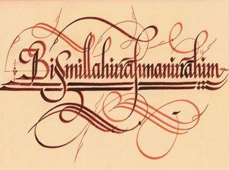 bismillahirrahmanirrahim yani rahman ve rahim olan allah ın adıyla ...