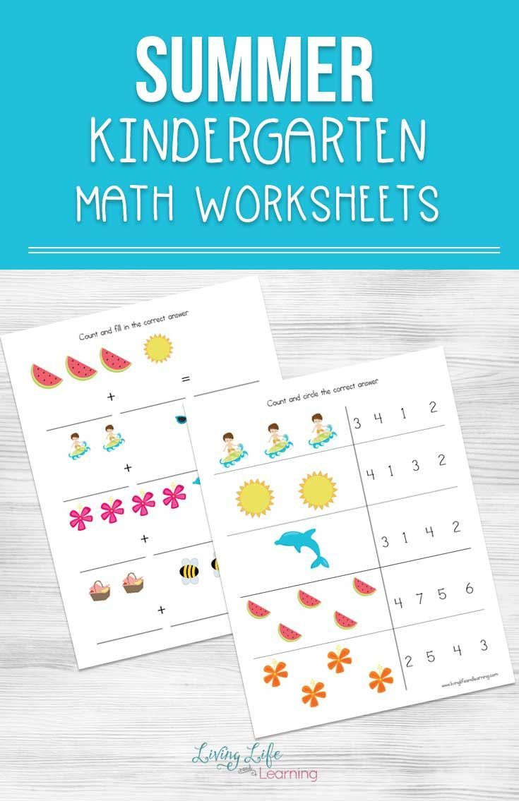 Summer Kindergarten Math Worksheets Kindergarten Math Worksheets Summer Math Math Worksheets [ 1135 x 735 Pixel ]