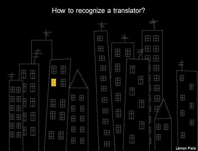 How to recognize a translator?