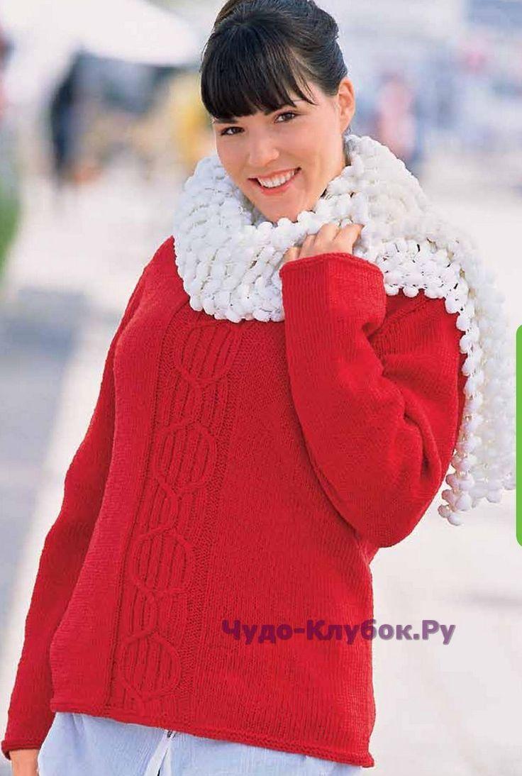 846 Пуловер и шарф из пряжи с помпонами