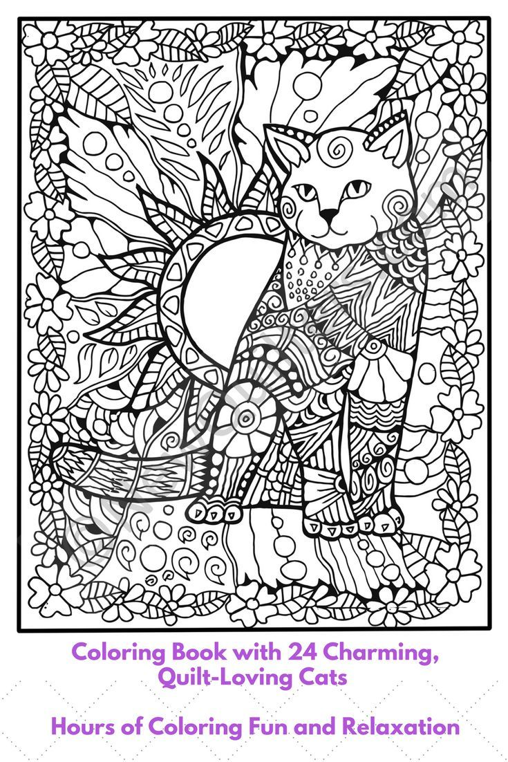 24 Coloring Pages Featuring Beautifully Intricate Cats And The Quilts They Love Creative Relaxation Animal Coloring Books Coloring Books Animal Coloring Pages