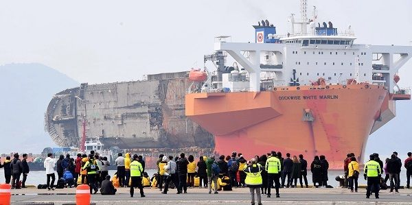 Sewol ends final voyage at Mokpo | Koogle TV