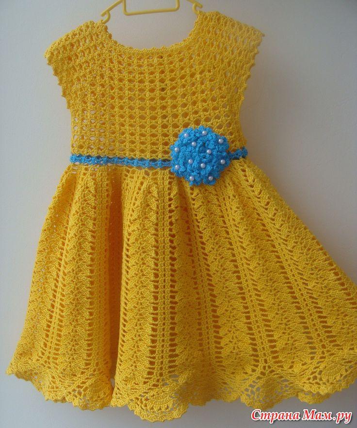 """Платье """"Летнее солнышко"""" вязаное крючком"""