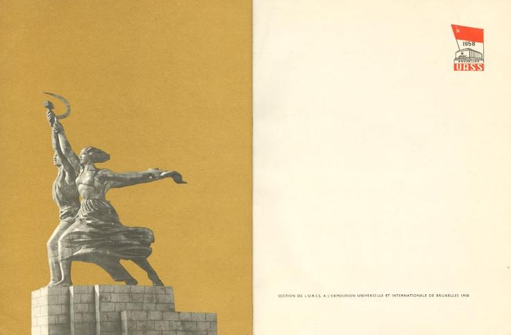 L'U.R.S.S / Brochure imprimée à l'occasion de l'Exposition universelle de Bruxelles en 1958.
