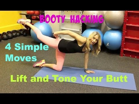 Booty Hacking: 4 Simple Moves To Lift Your Butt
