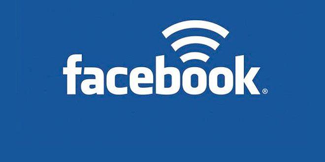 Facebook Express lleva conexión Wi-Fi a lugares de África - #Facebook, #Internet, #InternetOrg, #MarkZuckerberg, #Noticias, #Tecnología - http://www.entuespacio.com/facebook-express-lleva-conexion-wi-fi-a-lugares-de-africa/