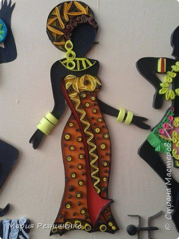Картина панно рисунок Квиллинг африканский танец Бумага фото 3