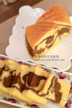 This is one of the best fail proof butter cake recipe I never get tired of using. It is so yummy and straight forward to make and if fo...