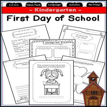 First Day of School ~ Kindergarten! Here is a great pack to get you started on the first day of school! Engaging first day activities, and 12 months of my memory book writing pages!!!This first day of school pack includes: 2 This is How I Colored on the First Day of Kindergarten!