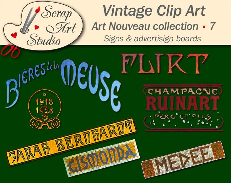 Antique art nouveau signs poster png clip art design inscriptions names painted advertising printable ornaments text artist theatrical by ScrapArtStudioEU on Etsy