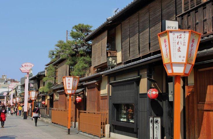 Gion 祇園