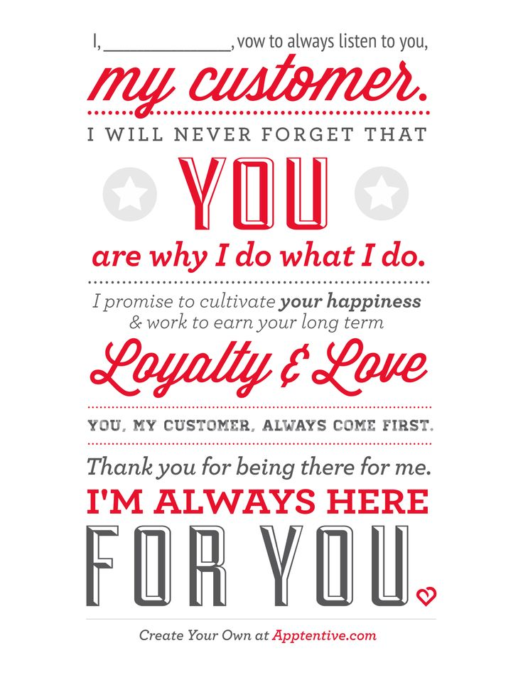 17 Best Images About Customer Service On Pinterest