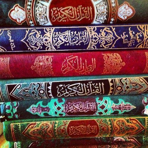"""La fe tiene cierta dulzura que solo la conocen quienes la han probado. el profeta (s.w.s.) dijo: """"Aquel que acepta a Allah como señor, al Islam como religion y a Muhammad como mensajero ha probado la dulzura de la fe""""."""