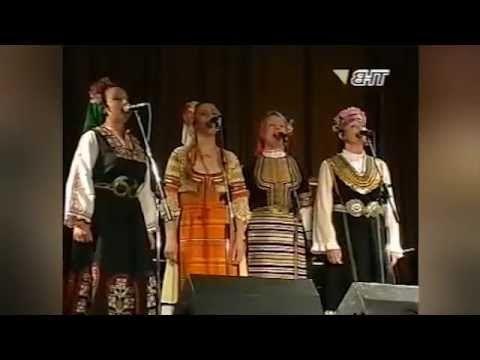 Goran Bregović; Wedding & Funeral Band - Chupchik (Cup-Cik)