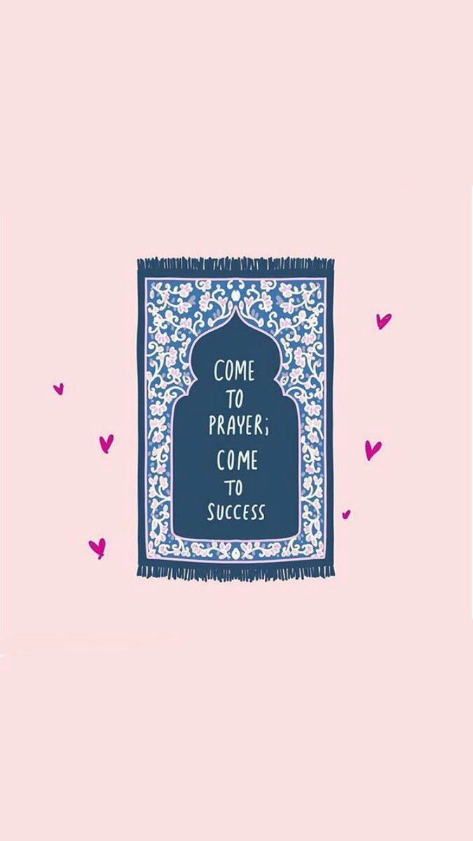 Asthetische Tapete Islamic Quotes Wallpaper Wallpaper Quotes Wallpaper Iphone Quotes