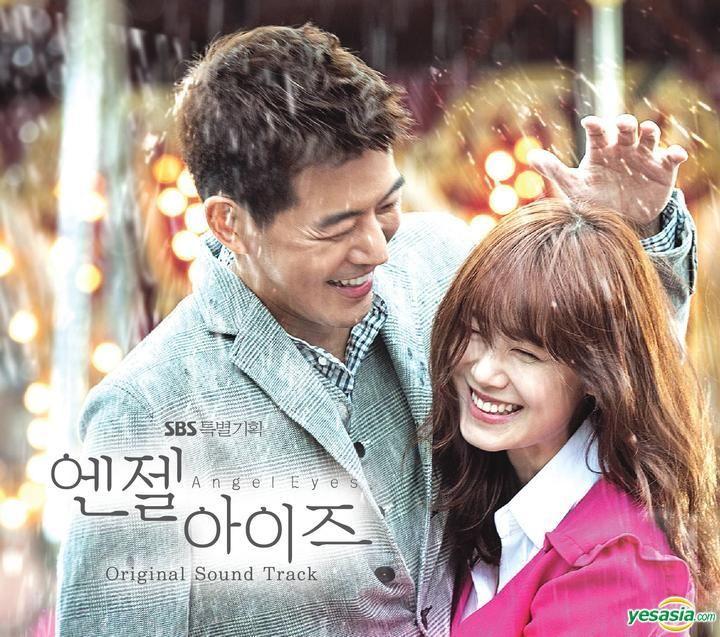 YESASIA: Angel Eyes OST (SBS TV Drama) CD - Korean TV Series ...